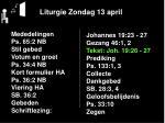 liturgie zondag 13 april12