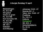 liturgie zondag 13 april16