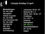liturgie zondag 13 april17