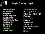 liturgie zondag 13 april9