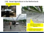 2 b smart agriculture in the netherlands