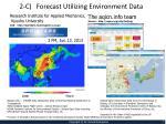 2 c forecast utilizing environment data