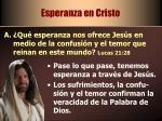 esperanza en cristo