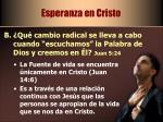 esperanza en cristo1