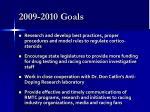 2009 2010 goals1