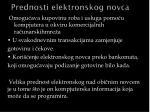 prednosti elektronskog novca