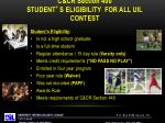 c cr section 400 student s eligibility for all uil contest