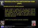 previous athletic participation form papf