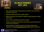 uil rule changes 2013 2014
