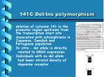 141c del ins polymorphism