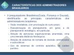 caracter sticas dos administradores brasileiros