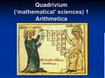 quadrivium mathematical sciences 1 arithmetica