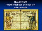 quadrivium mathematical sciences 4 astronomia