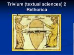 trivium textual sciences 2 rethorica