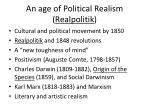 an age of political realism realpolitik