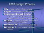 2009 budget process