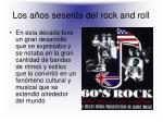 los a os sesenta del rock and roll