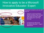 how to apply to be a microsoft innovative educator expert