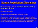 scope restriction disclaimer