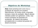 objetivos do workshop2