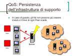 qos persistenza dell infrastruttura di supporto3