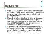 requestfile1
