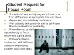 student request for focus room