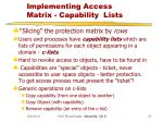 implementing access matrix capability lists
