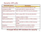security api calls