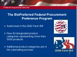 the biopreferred federal procurement preference program
