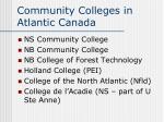 community colleges in atlantic canada