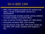 dv in ieee 1394