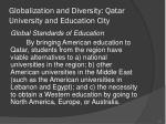 globalization and diversity qatar university and education city