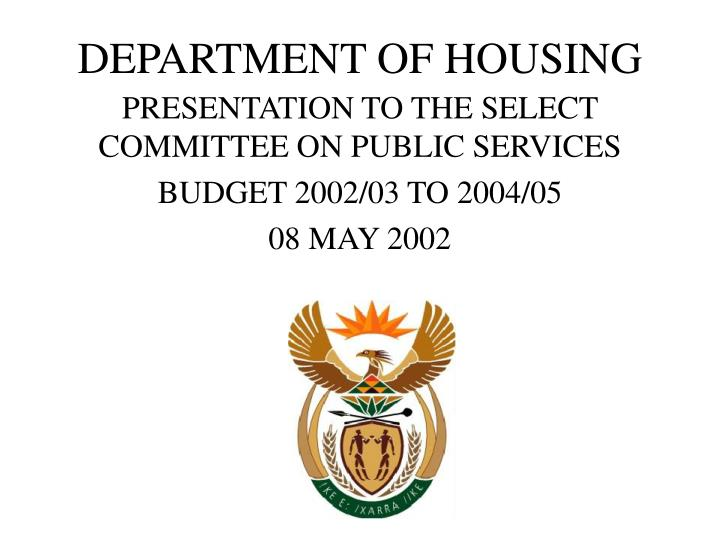 department of housing n.