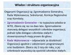 w adze i struktura organizacyjna