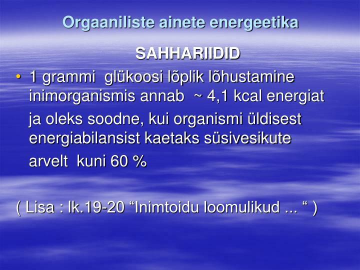 Orgaaniliste ainete energeetika