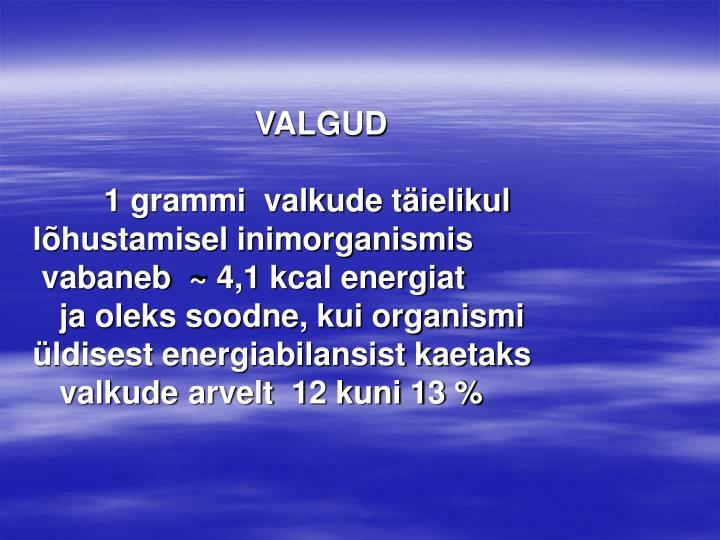 VALGUD