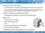 active directory certificate services ad cs