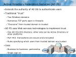 active directory federation services ad fs