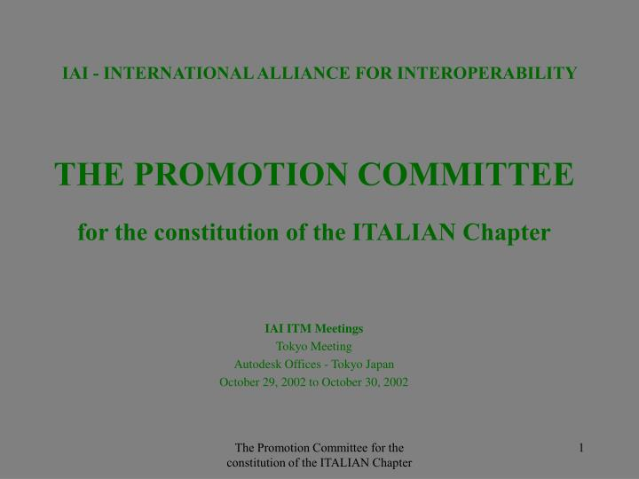 the promotion committee n.