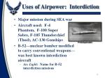 uses of airpower interdiction
