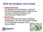 h he des budgets nach gesetz