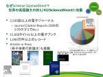 sciverse sciencedirect 1 4 sciencedirect