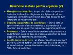 beneficiile inotului pentru organism 2