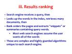 iii results ranking