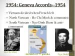 1954 geneva accords 1954