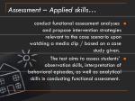 assessment applied skills