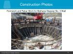 construction photos5