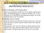 key management specification and related attacks 2