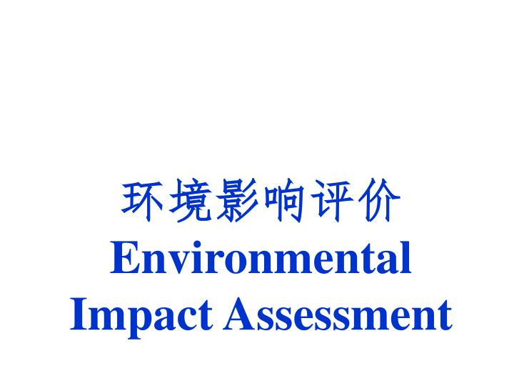 environmental impact assessment n.